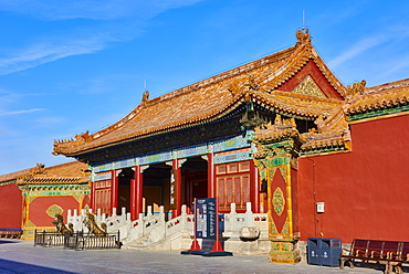 Gate of Tranquil Longevity which leads to the Palace of Tranquil Longevity, Forbidden City, Beijing, China - 712-2922