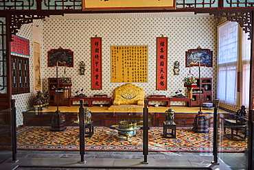 Interior of the Palace of Tranquil Longevity in the Forbidden City, Beijing, China - 712-2925