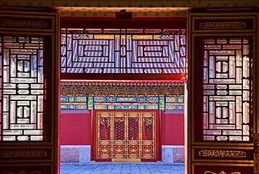 Palace of Tranquil Longevity, the Forbidden City, Beijing, China - 712-2926
