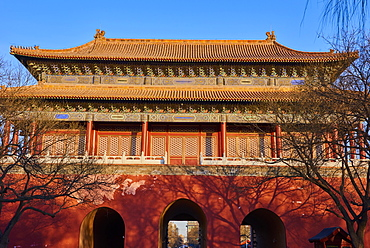 The East Glorious Gate of the Forbidden City, Beijing, China