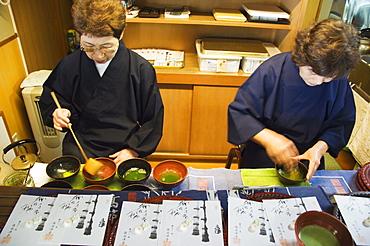 Green tea being made for Tea Ceremony at Hokoku-ji Temple founded in 1334 by grandfather of Ashikaga Takauji first Ashikaga Shogun, Kamakura City, Kanagawa Prefecture, Honshu Island, Japan, Asia