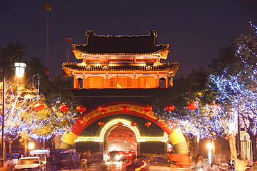 Illuminated City Gate and watch tower, Qufu City, UNESCO World Heritage Site, Shandong Province, China, Asia