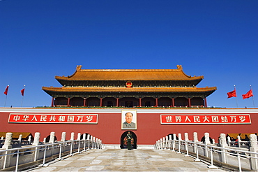 A guard stands in front of the Gate of Heavenly Peace at the Forbidden City Palace Museum, Beijing, China, Asia