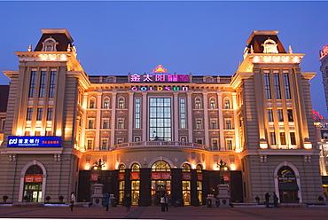 Goldsun department store, Russian influenced architechture in Daoliqu area, Harbin, Heilongjiang Province, Northeast China, China, Asia