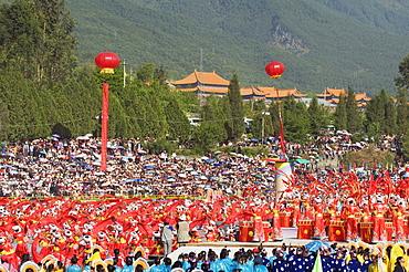 Sanyuejie Third Moon Bai festival in Dali, Yunnan Province, China, Asia