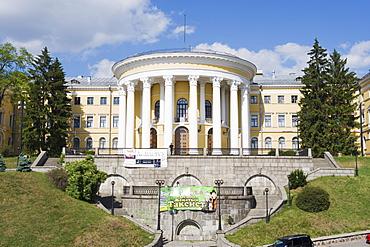 Institute for Young Noblewomen, Maidan Nezalezhnosti (Independence Square), Kiev, Ukraine, Europe