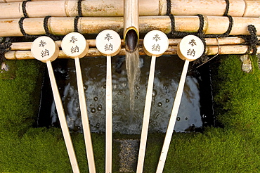 Water ladles, shaku, Nishiki Tenmangu shrine, Kyoto city, Honshu, Japan. Asia