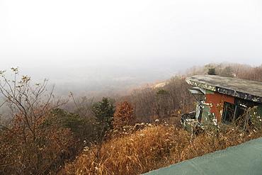 DMZ (Demilitarized Zone) on the border of North and South Korea, South Korea, Asia