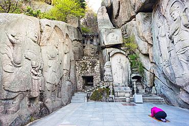 Seokbulsa Temple, Busan, South Korea, Asia