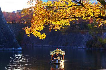 Sightseeing boat, Osaka Castle, Osaka, Kansai, Japan, Asia