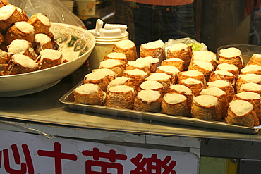 A food vendor at Danshui Street, Taipei, Taiwan