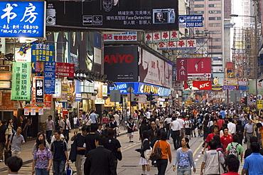 Sai Yeung Choi street, Mong Kok district, Kowloon, Hong Kong, China, Asia