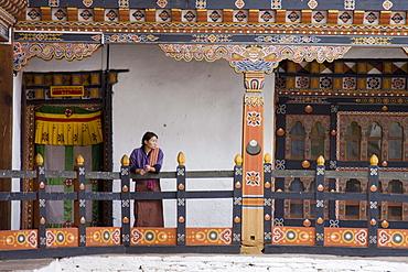 Lhuentse Dzong, Bhutan, Asia