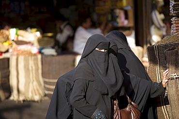 Yemeni women, Sana'a, Yemen, Middle East