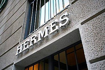 Hermes sign, Via Sant'Andrea 11 street, Milan, Italy, Europe