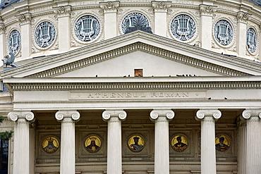 Romanian Athenaeum, Bucuresti, Bucharest, Romania, Europe