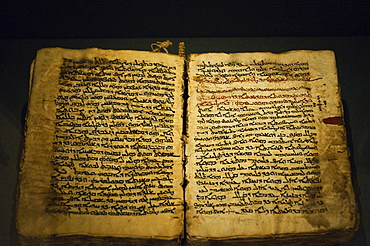 Codex Sinaiticus Syriacus dating from the 5th century, Monastery of St. Catherine, Sinai, Egypt, North Africa, Africa