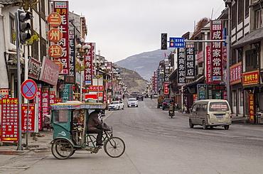 Songpan, Sichuan province, China, Asia