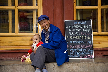The Old Town, Lijiang, Yunnan Province, China, Asia