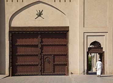 The Souk, Nizwa, Oman, Middle East