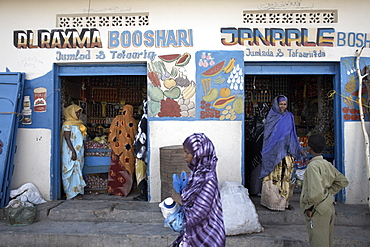 A grocery store in the city of Hargeisa, capital of Somaliland, Somalia, Africa