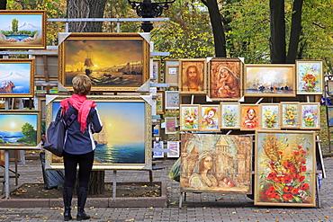 Paintings for sale in Preobrazhensky Cathedral Park, Odessa, Crimea, Ukraine, Europe