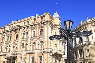 Langerovskaya Street, Odessa, Crimea, Ukraine, Europe
