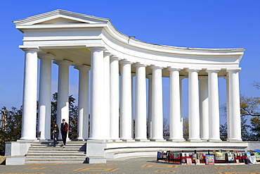 Colonnade of Vorontsov's Palace, Odessa, Crimea, Ukraine, Europe