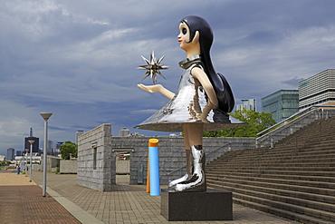 Sun Sister, Hyogo Prefectural Museum, Kobe City, Honshu Island, Japan, Asia
