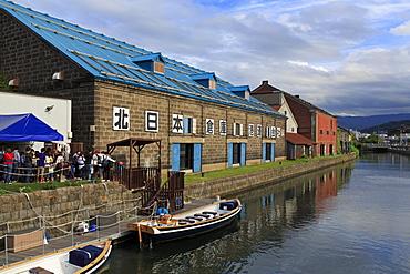 Canal tour boat, Otaru City, Hokkaido Prefecture, Japan, Asia