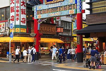 Chinatown, Yokohama, Honshu Island, Japan, Asia