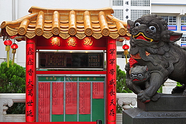 Kanteibyo Temple, Chinatown, Yokohama, Honshu Island, Japan, Asia