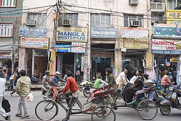 Chawri Bazaar, Delhi, India, Asia