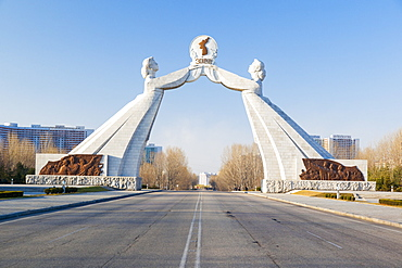 Monument to the Three Charters of National Reunification, Pyongyang, Democratic People's Republic of Korea (DPRK), North Korea, Asia