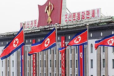 Kim Il Sung Square, Pyongyang, North Korea (Democratic People's Republic of Korea), Asia