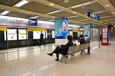 Interior of Shanghai Metro station, Shanghai, China, Asia