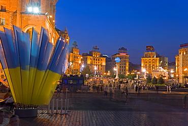 Independence Day, Maidan Nezalezhnosti (Independence Square), Kiev, Ukraine, Eurpoe