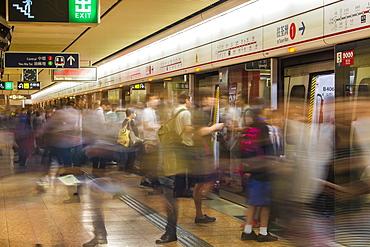 Hong Kong's public tranist system Mass Transit Railway (MTR), Kowloon, Hong Kong, China, Asia