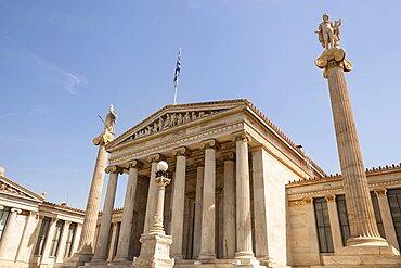 Greece, Attica, Athens, Academy of Arts.