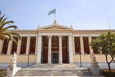 Greece, Attica, Athens, University of Athens.