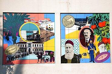 Israel, Tel Aviv, Historic Murals at the Suzanne Dellal Centre.