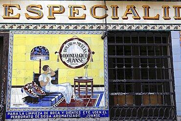 Spain, Madrid, Ornately patterned tiles.