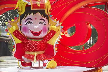 Lantern at Lantern Festival, Guangzhou, Guangdong, China, Asia