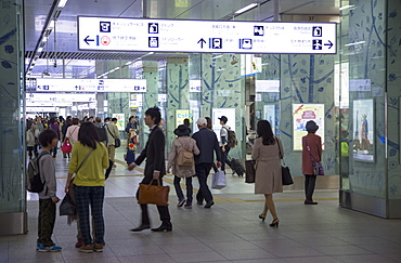 People in Hakata Station, Fukuoka, Kyushu, Japan, Asia