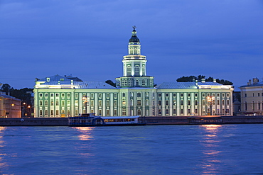 Museum of Anthropology and Enthropology, evening, UNESCO World Heritage Site, St. Petersburg, Russia, Europe