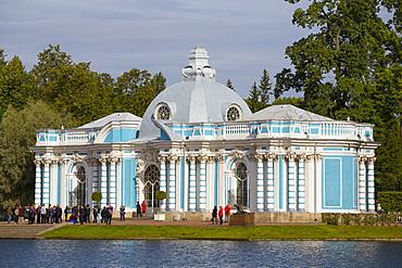 The Grotto (Morning Hall) Pavilion, Tsarskoe Selo, Pushkin, UNESCO World Heritage Site, Russia, Europe