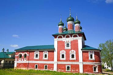 Smolensk Church, Epiphany Monastery, Uglich, Golden Ring, Yaroslavl Oblast, Russia, Europe