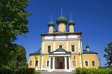 Transfiguration Cathedral, Uglich, Golden Ring, Yaroslavl Oblast, Russia, Europe