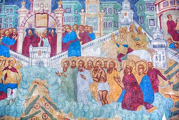 Feodorovsky Cathedral, UNESCO World Heritage Site, Yaroslavl, Golden Ring, Yaroslavl Oblast, Russia