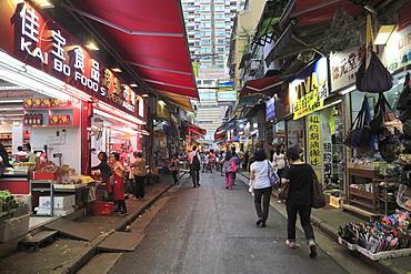 Market, Wan Chai, Hong Kong Island, Hong Kong, China, Asia